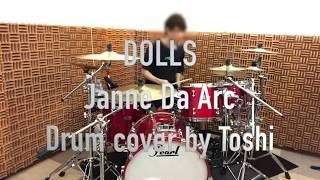 JanneDaArc #DOLLS #Drum yasuの復活待ってます。 著作権の関係でキーあ...