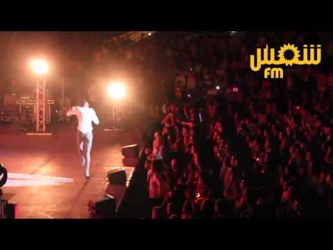 Festival de Carthage : extraits du spectacle de Stromae