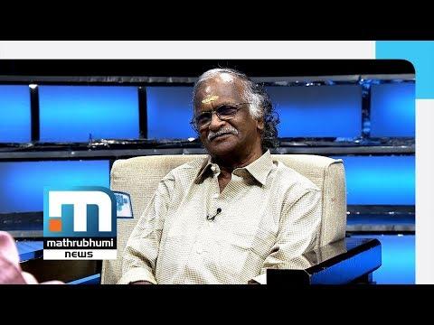 Sreekumaran Thampi On Chodyam Utharam| Mathrubhumi News