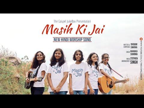 New Hindi Worship Song 2021 | Masih Ki Jai | Niharika Sharma