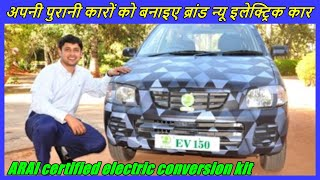 India's 1st ARAI certified electric conversion kit  // E Trio electric kit.