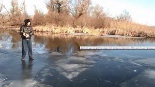 Зимняя рыбалка в феврале 2016.