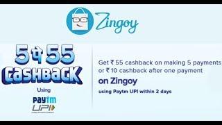 Zingoy paytm offer 5 pe 55