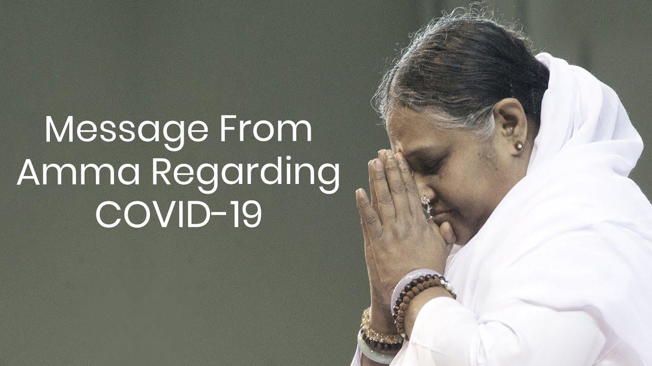 Download Amma's message on Covid-19 Coronavirus