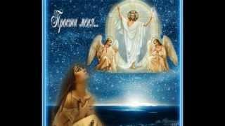 прощеное воскресение!.wmv