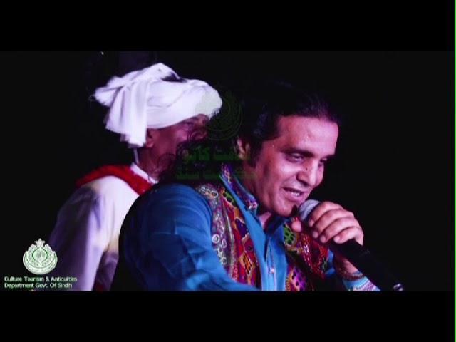 Mela Nasiban Ja sung By Tufail Sanjrani in Sea Festival 2018