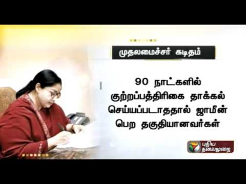 Puthiya Thalaimurai impact: Release Tamils in Andhra prisons, Jayalalithaa writes to Andra CM