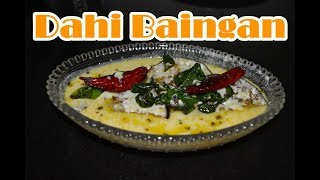 Dahi Baingan Recipe || Dahi Baigana || Brinjal curry in curd ||How To Make Dahi Baingan