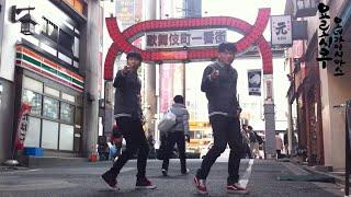 DOZ - よろしく お願いします (요로시쿠 오네가이시마스) M/V thumbnail