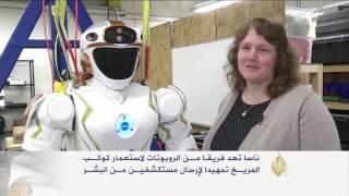 الناسا تعد فريقا من الروبوتات لاستكشاف المريخ