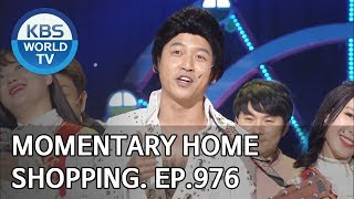 Momentary Home Shopping | 잠깐만 홈쇼핑 [Gag Concert / 2018.12.08]