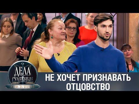 Дела судебные с Алисой Туровой. Битва за будущее. Эфир от 20.02.20