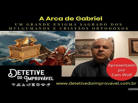 A Arca de Gabriel
