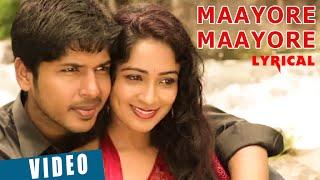 Maayore Maayore Song with Lyrics | Moodu Mukkalo Cheppalante | Rakendu Mouli, Aditi Chengappa