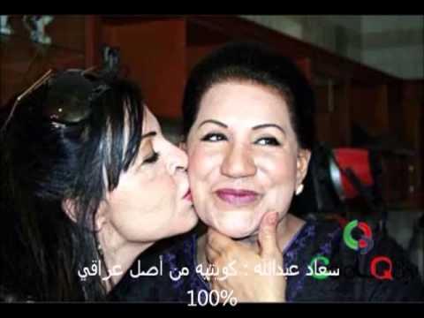 Sexy Iraqi women working in the gulf  فضائح فنانات عراقيات في الخليج الجمال العراقي