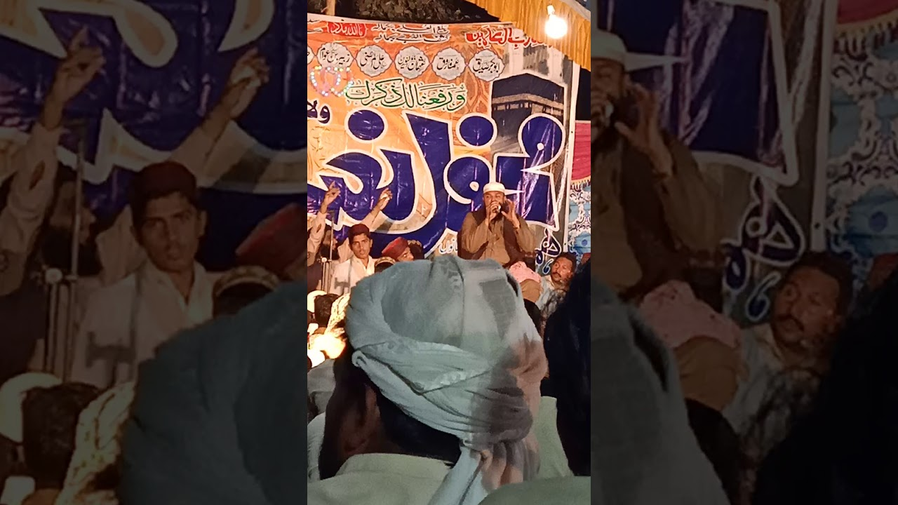 Download Mere khuda by hafiz abu bakar