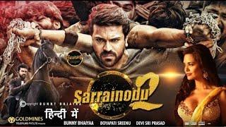 Vinay Vidhya Rama New South Indian Hindi Dubbed Movie Telecast Trailer | Ram Charan New Movie | 2019