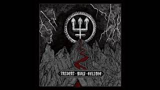 Watain - Towards the Sanctuary