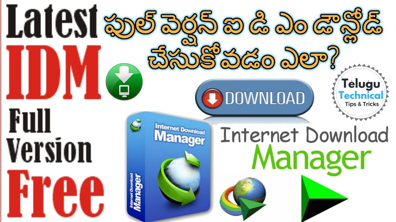 how to download idm full version free