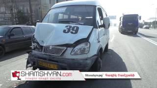Շղթայական ավտովթար Երևանում  բախվել են Opel ը, մարդատար Газель ն ու Mitsubishi Pajero ն