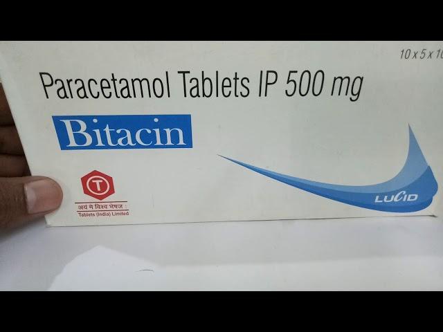 Bitacin Tablet Full Review /  ??? ?????? ?? ????? ?? ???