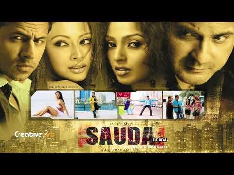 Sauda The Deal Motion Poster | Publicity Design | सौदा the डील मोशन पोस्टर  | HD