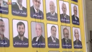 انطلاق الحملة الدعائية للانتخابات التشريعية الإيرانية