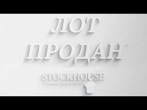 ДЕТСКИЕ КУРТКИ LUPILU - YouTube