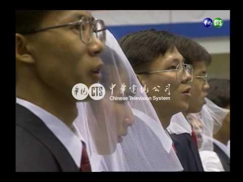 【歷史上的今天】1995.08.25_南韓統一教衛星連線辦全球36萬對夫婦婚禮
