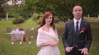 Екатерина и Герман о свадьбе в Словении