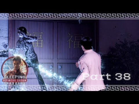 Sleeping Dogs: Definitive Edition - Part 38: Nightmare in North Point DLC Part 1 - PS4 - 1080p