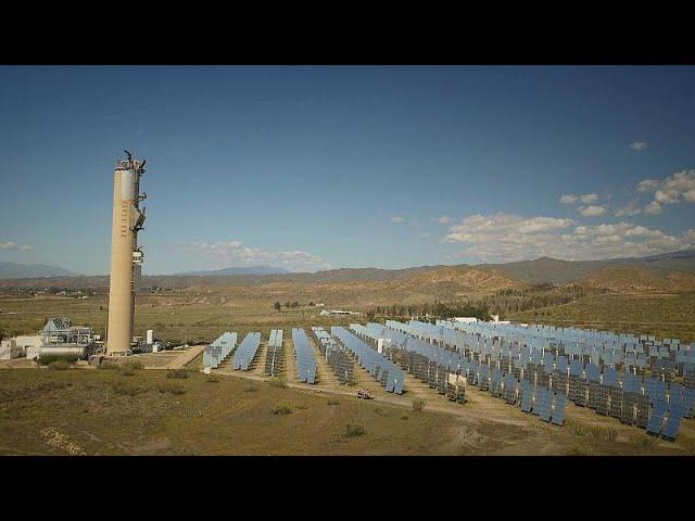 O FUTURO DA ENERGIA SOLAR
