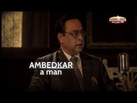 Promo - Samvidhaan (Dr. B R Ambedkar)