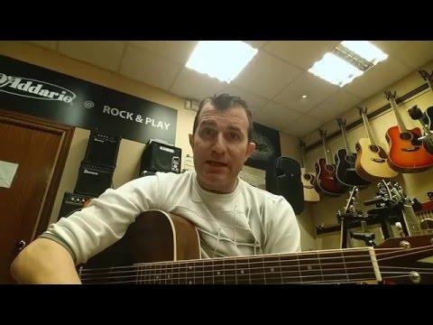 Cómo Cantar y Tocar la guitarra a la vez