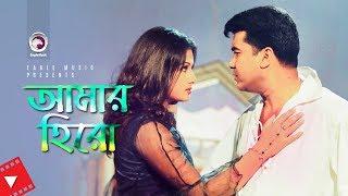 Amar Hero | Movie Scene | Manna | Purnima | Best Love Conversation