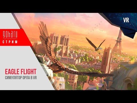 Скачать Eagle Simulator для Android Симуляторы, игры на