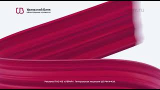 Региональная реклама (ТНТ (г.Ростов-на-Дону), 05.11.2020)