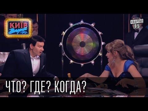 пороблено в украине все клипы