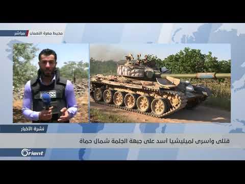 قتلى لميليشيا أسد الطائفية على جبهات -الكبينة- شمال اللاذقية - سوريا  - 13:53-2019 / 6 / 10