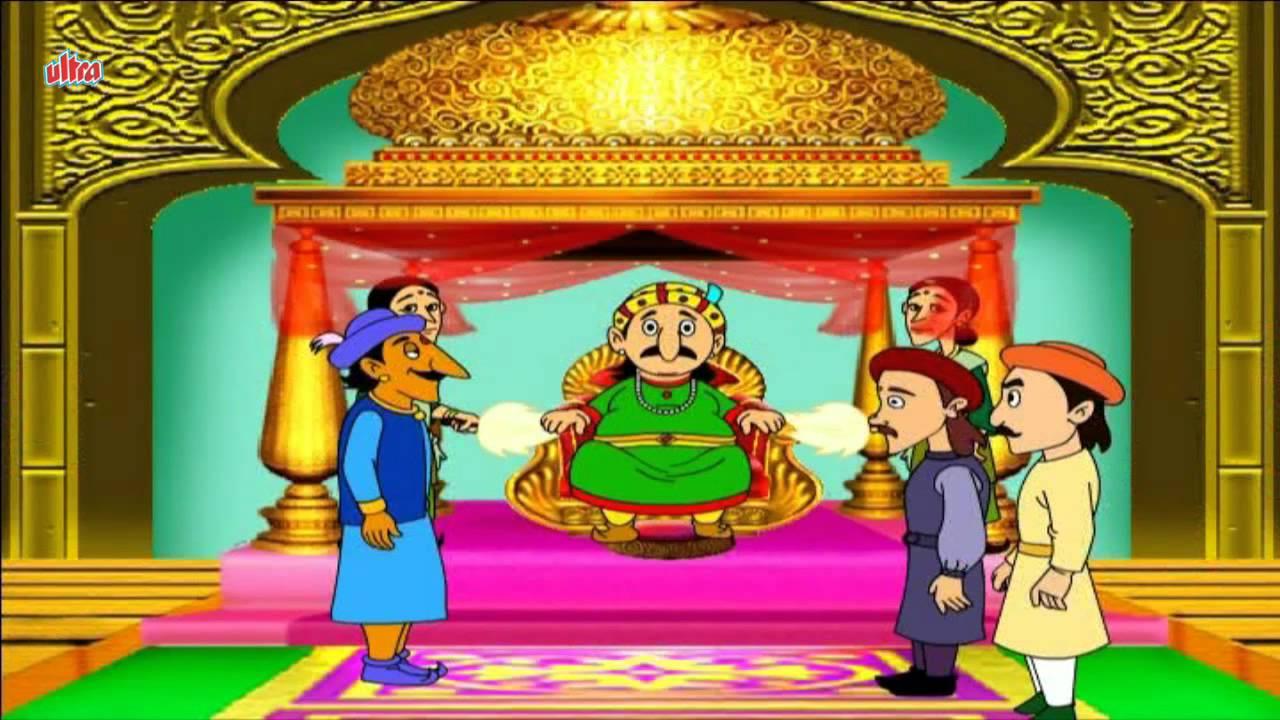 Sone Ki Asharphiya - Akbar Birbal Animated Story - Hindi Part 19 ...