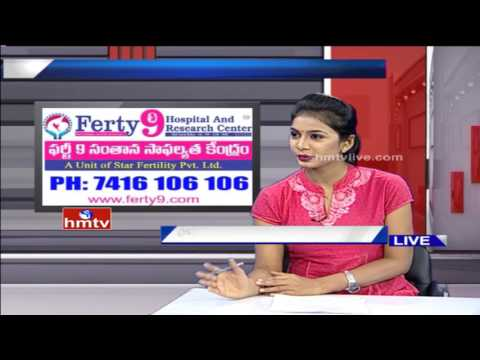 Solution For Infertility Problems By Dr Suma From Ferty9 | Jeevana Rekha | HMTV