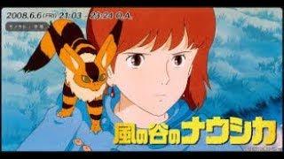 安田成美さんの風の谷のナウシカを懐かしく歌ってみました♪ 宮崎駿さん...