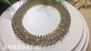 VS珠寶之星 ─ CARTIER全新Cactus de Cartier仙人掌系列珠寶