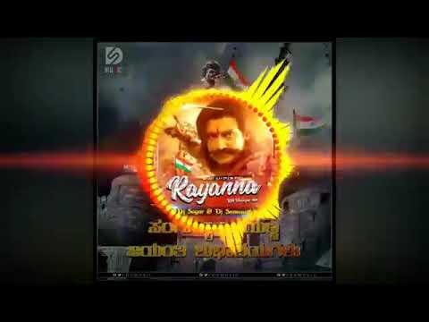 SANGOLLI RAYANNA SONG || INDEPENDENCE DAY SPECIAL || MIX BY DJ SAGAR RMD || KANNADA DJ SONGS ||