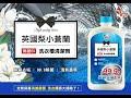 You Can Buy 英國梨與小蒼蘭 除菌EX洗衣槽清潔劑 600ml product youtube thumbnail
