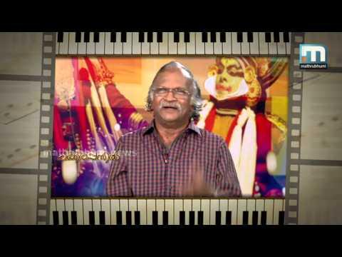 Sreekumaran Thampi talks about Mellisai Mannan MS Viswanathan's music journey - Chakkarappanthal