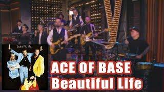 группа ФРУКТЫ – Beautiful Life Ace Of Base Cover