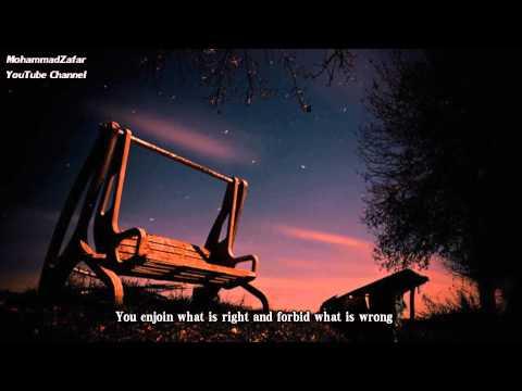 Beautiful Quran Recitation | نايف الفيصل  | Naif Al-Faisal