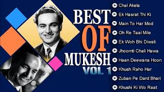 The Best Of Mukesh Jukebox | मुकेश के गाने | Old Bollywood Evergreen Hits
