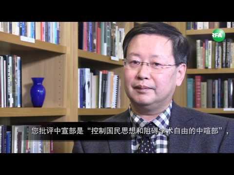 【观点】夏业良教授访谈 :中国教育改革无望 支持家长尽早送孩子留学